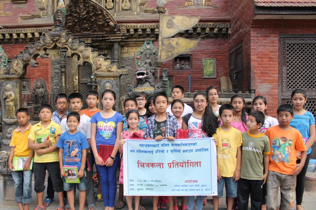 Art competition for earthquake victim children