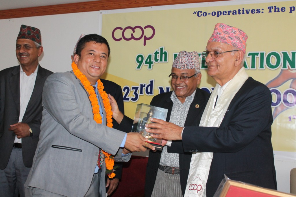 Best Cooperative Award Receive from National Cooperative Federation