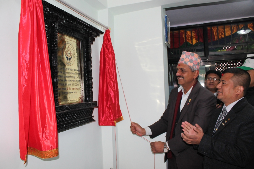 New Home Inauguration